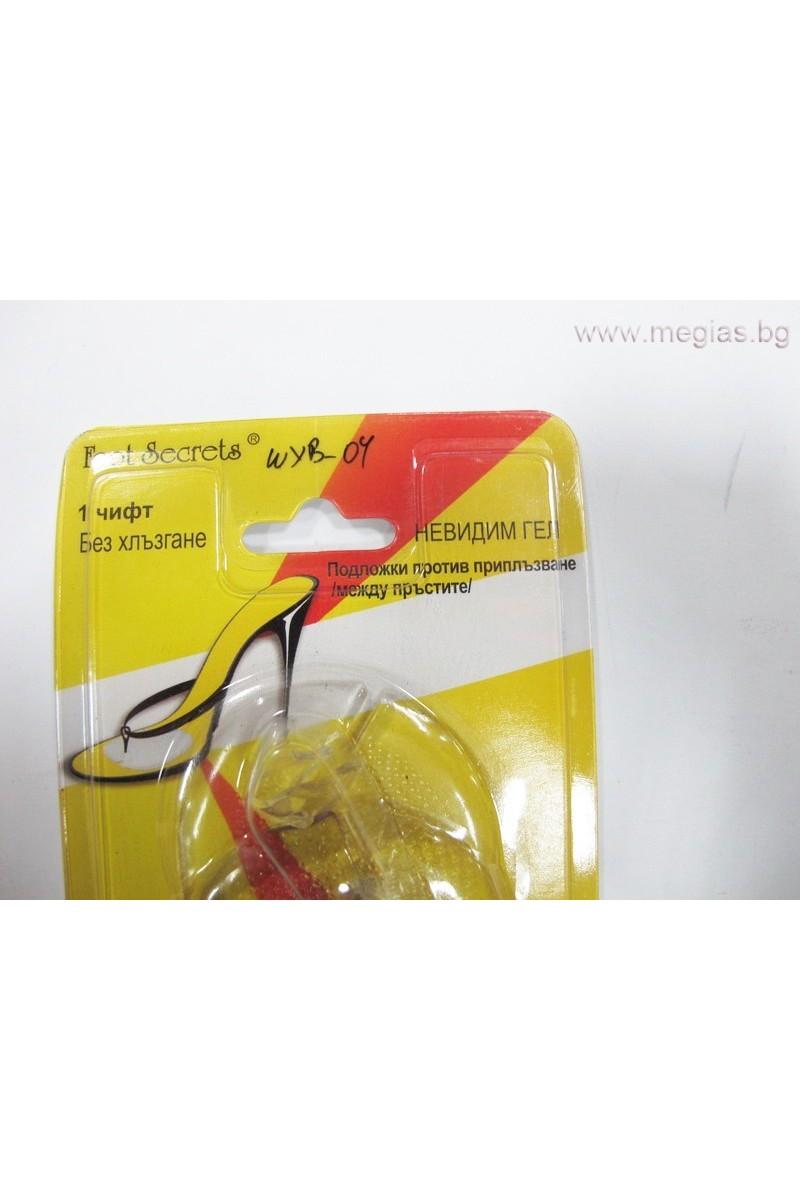 Stelki silikon-WXB-04