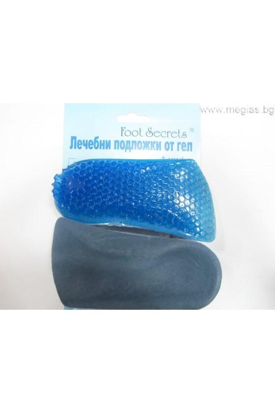 Силиконови стелки за обувки лечебен гел WXB-03w