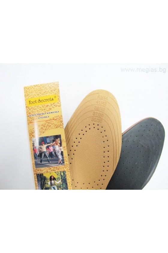 Стелки за обувки от естествена кожа 2032