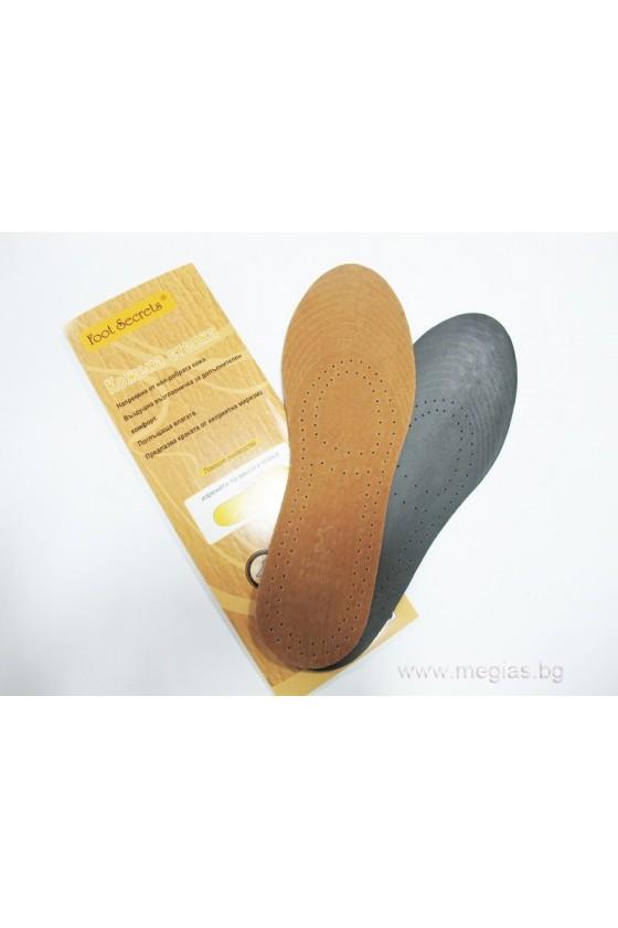 Стелки за обувки от естествена кожа 2024