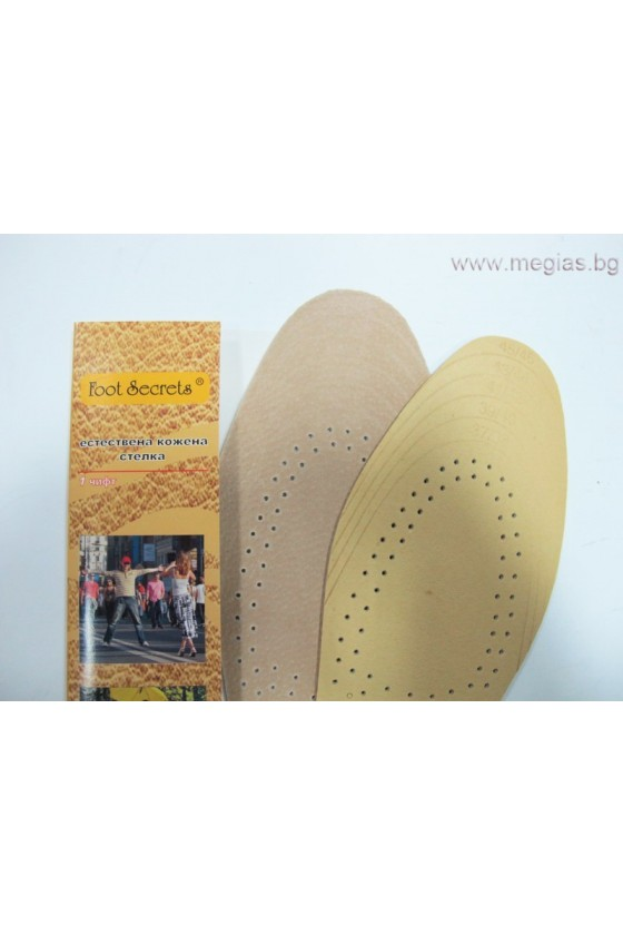 Кожени стелки за обувки 2036