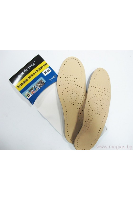 Ортопедични стелки за обувки естествена кожа GJ-001