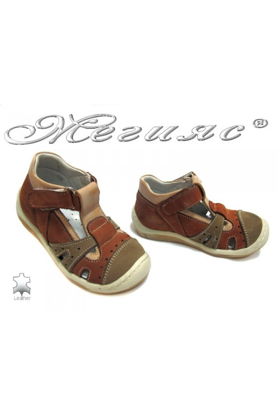 children's Shoes m-20