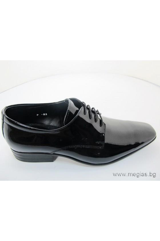 Мъжки обувки Фантазия 83 черни лак