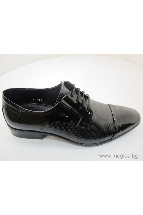 Мъжки обувки Фантазия 11 черни  лак точки