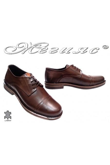 Мъжки обувки Фантазия 5045 кафяви естествена кожа