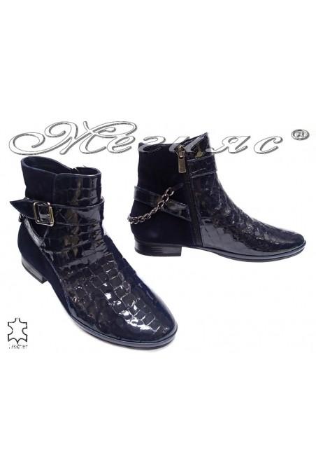 boots 141 blue