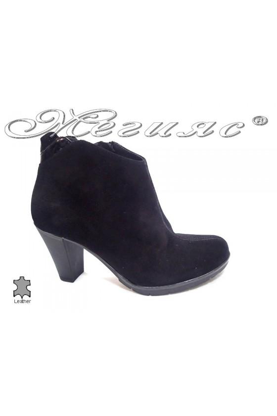 lady boots  quad