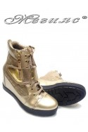 Lady boots 505 gold