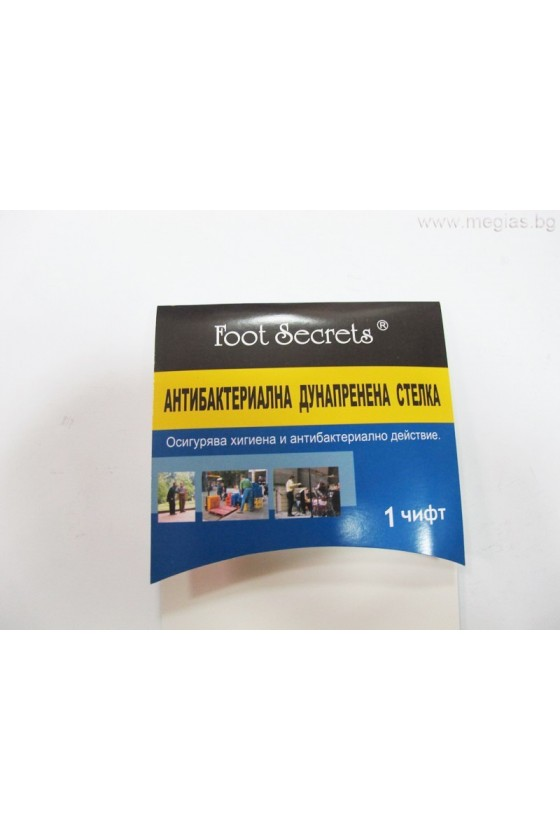 Антибактериални стелки за обувки -cc-blh3