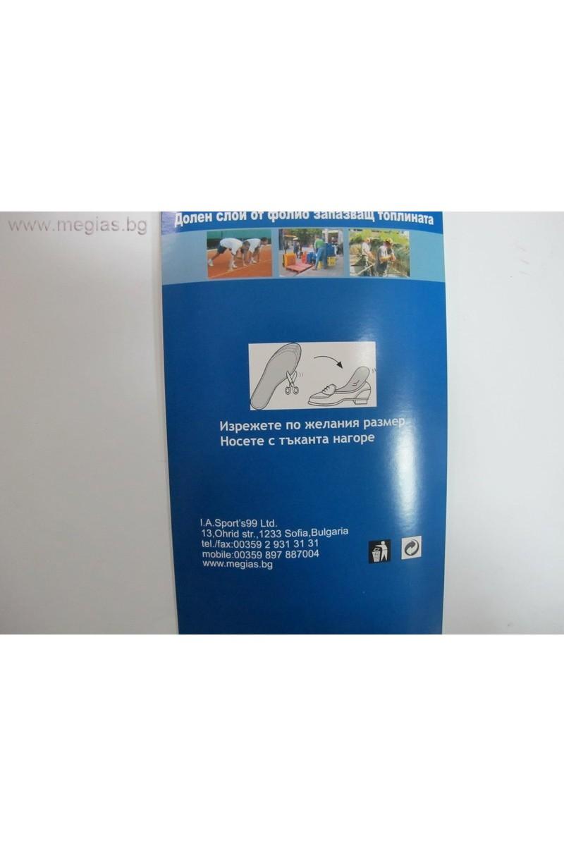 Antibakterialni stelki-cc-blh3