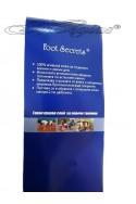 Foot Secret DW-1