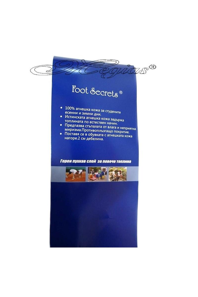 Зимни стелки за обувки DW-1 от 100 % агнешка вълна