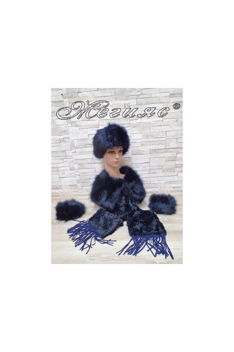Комплект шал 0631 с шапка 0626 и ръкавели 0625 сини от еко пух