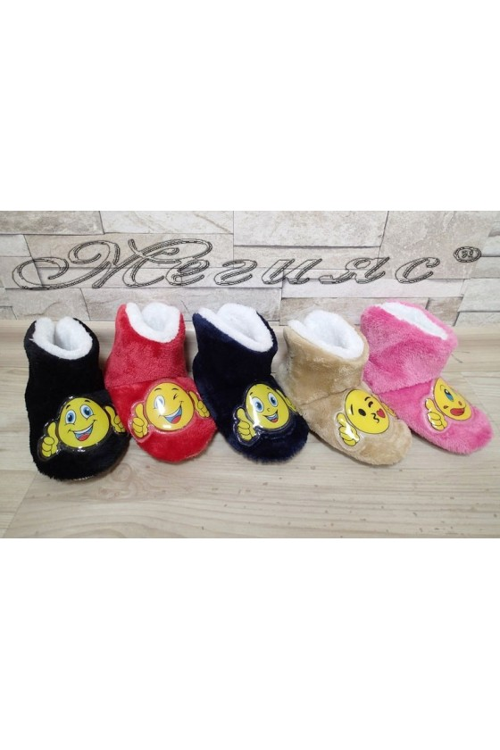 Children's slippers 19-30