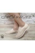Дамски обувки 3112 бежови от естествена кожа