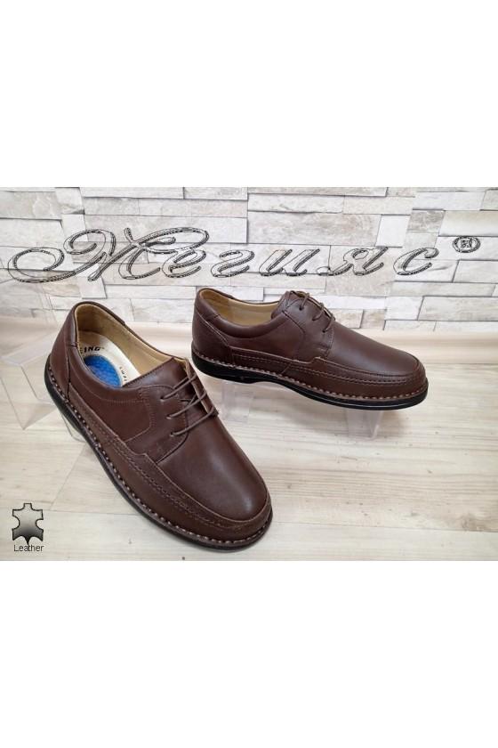 Мъжки обувки 1602 кафяви от естествена кожа