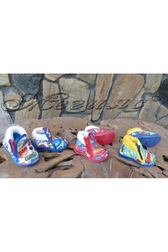 Children's slippers 02567 blue/red/yellow