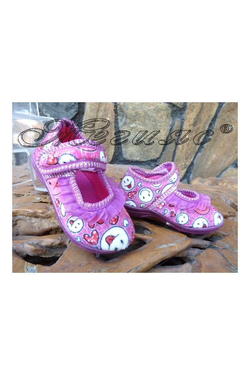 Детски пантофи 02235 розови