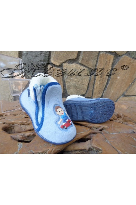 Детски пантофи 02273 сини
