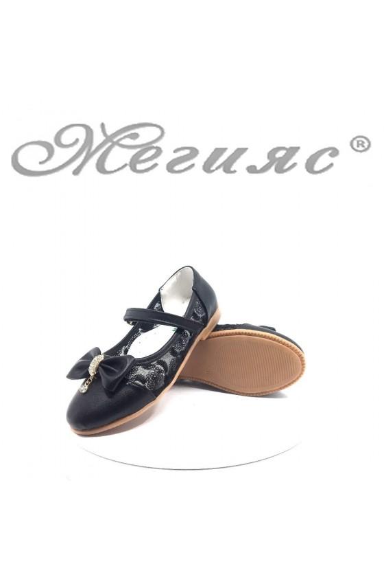Детски обувки черни от еко кожа и текстил
