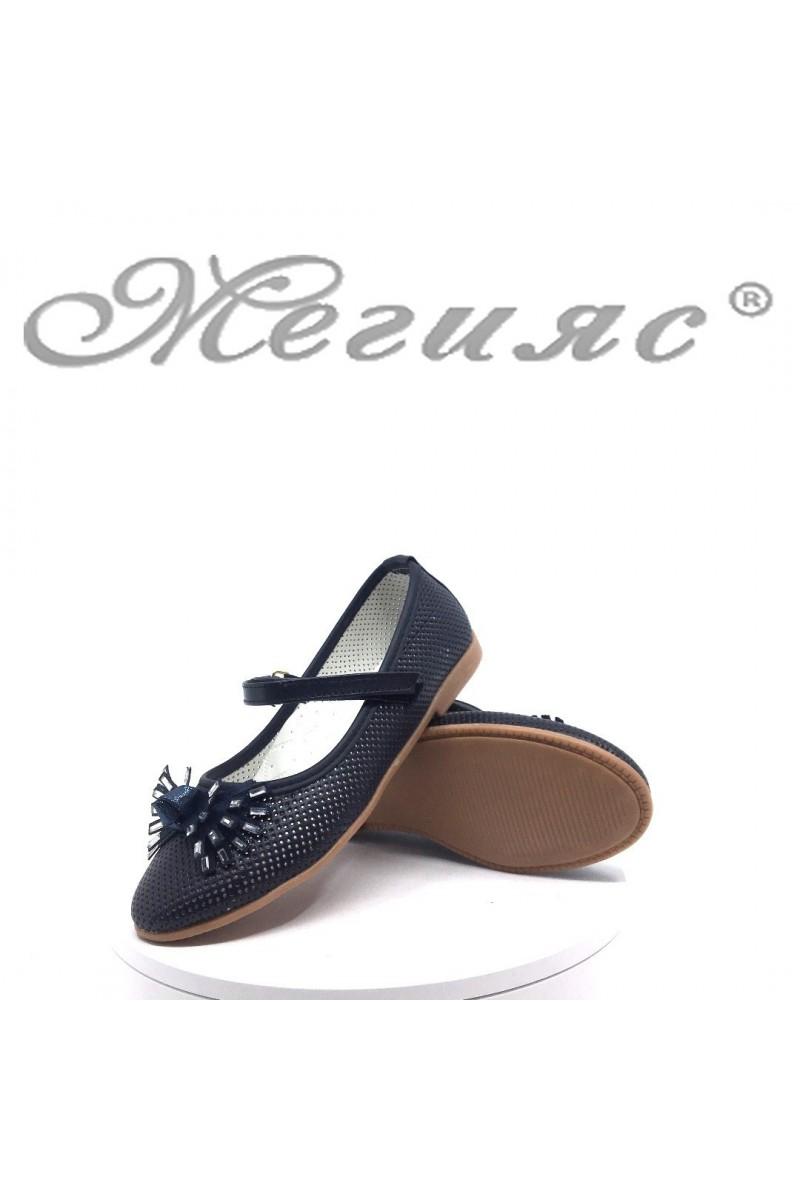 Детски обувки 00222 тъмно сини от еко кожа