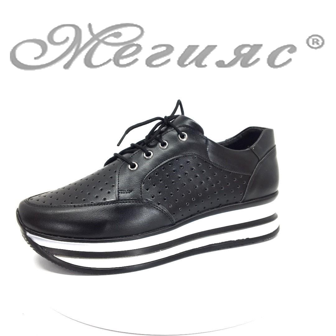 824ac4266d0 Дамски спортни обувки 53-114