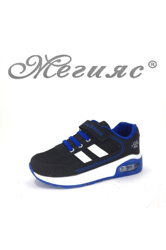 182 Детски маратонки черно със синьо