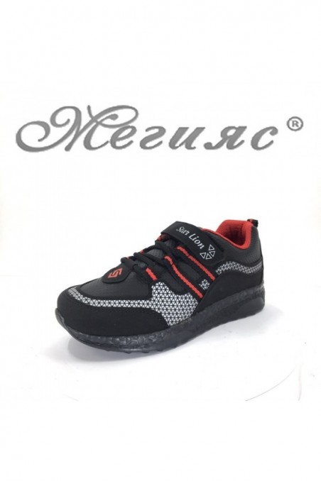 185 Children's sport shoes red - black