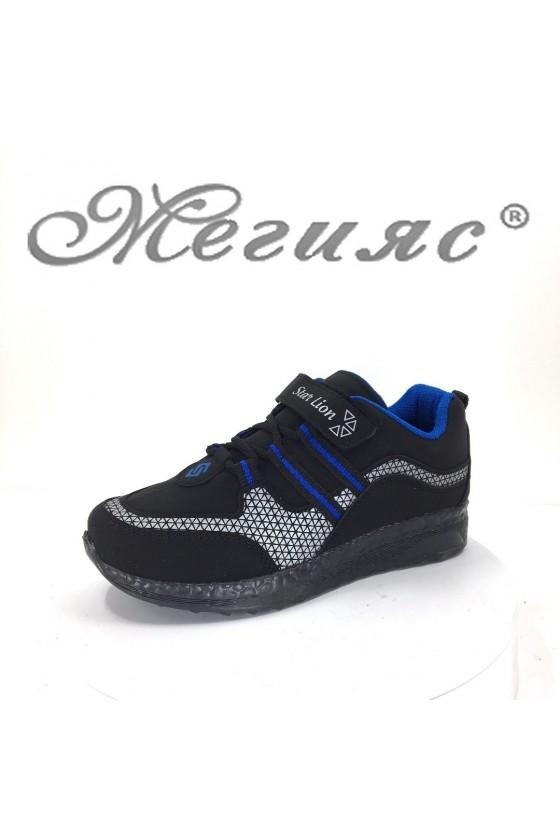 185 Детски маратонки синьо и черно