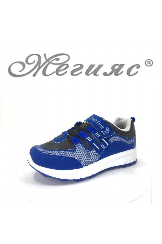 186 Children's sport shoes blue pu
