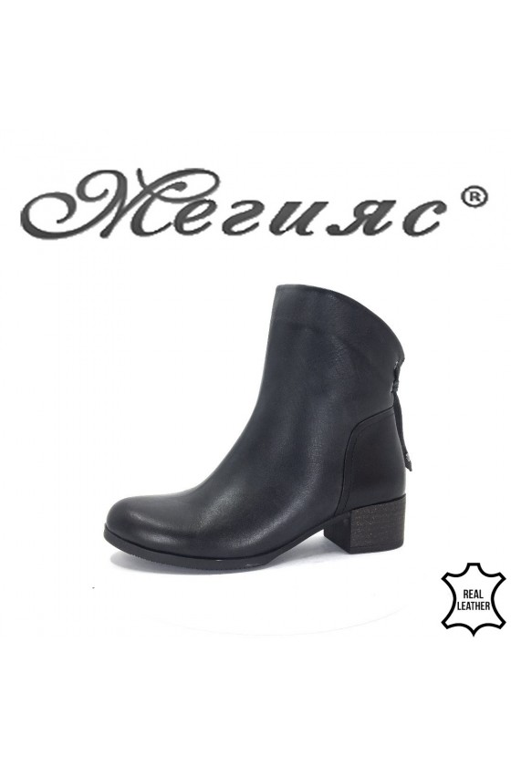 9064/01 Women boots black leather