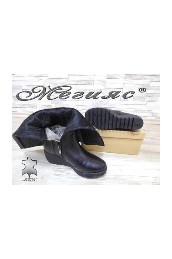350 Women platform boots black  leather