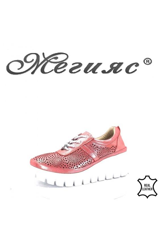 9229 Дамски обувки цвят диня от естествена кожа