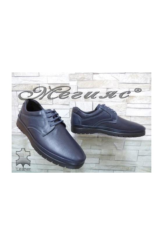 Мъжки спортни обувки от естествена кожа сини
