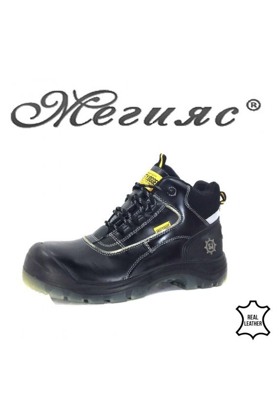 COSSMOS Професионална работна обувка