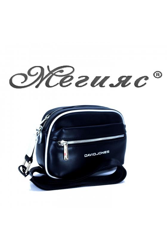 6208 Lady sport bag black pu