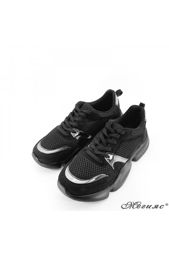 Дамски маратонки черни с графит 5053