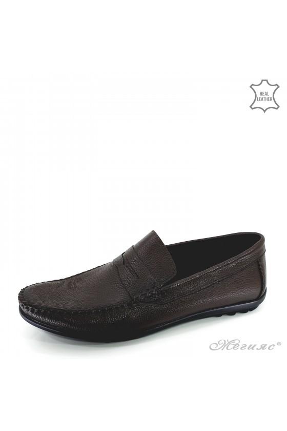 Мъжки обувки XXL от естествена кожа кафяви 1002