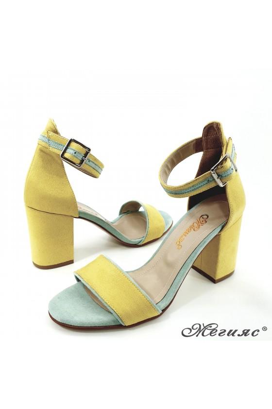 Дамски сандали жълти 1010
