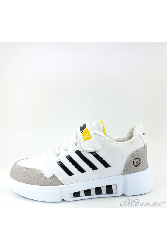 Children's shoes white and...