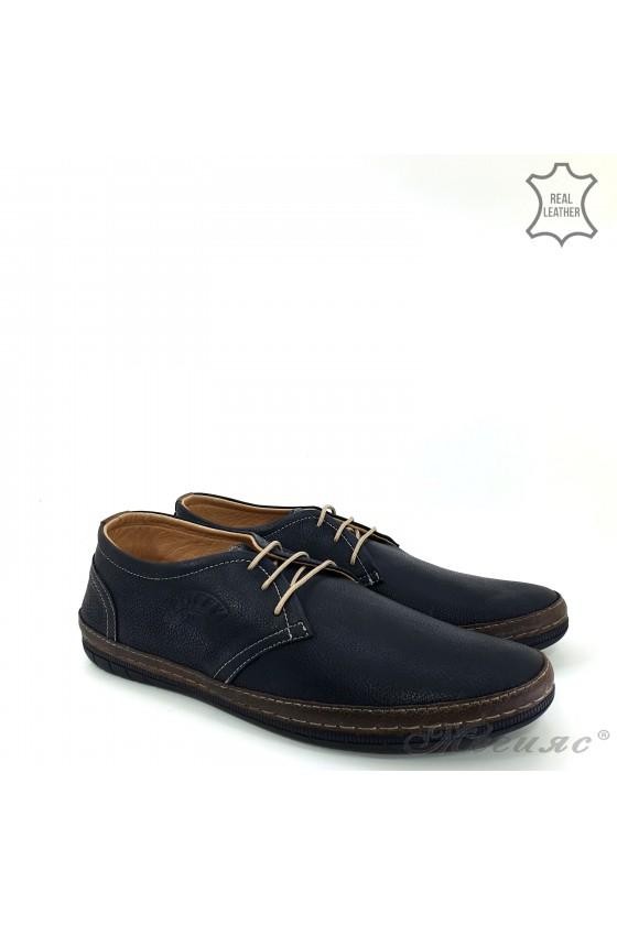 Мъжки обувки естествена кожа черни с кафяво Пъфи 828